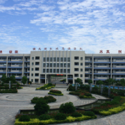 芜湖机械工程学校简介