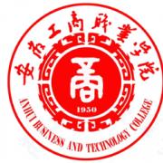 安徽工商职业学院五年制大专