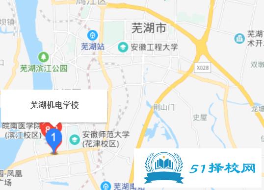 芜湖机电学校地址在哪里