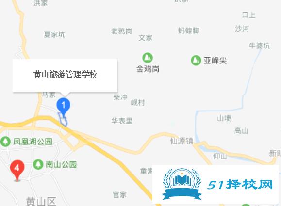 黄山旅游管理学校地址在哪里