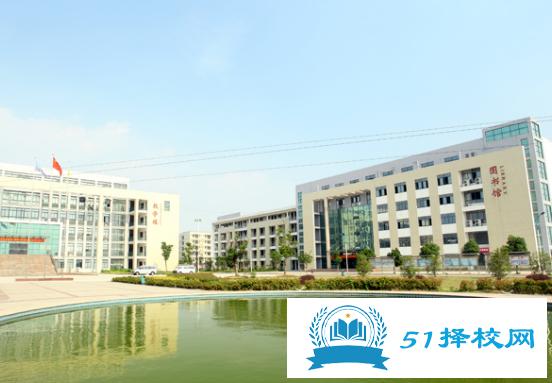 安徽兴鹏科技学校2020年有哪些专业
