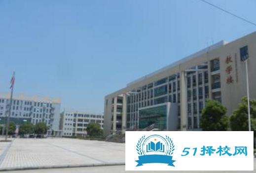 安徽兴鹏科技学校网站网址