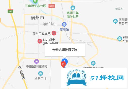 安徽宿州技师学院地址在哪里