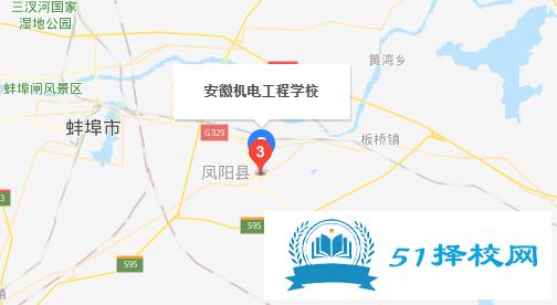 安徽机电工程学校地址在哪里