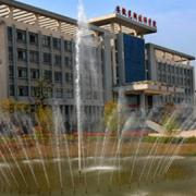 安徽芜湖技师学院