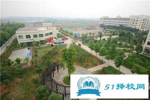 芜湖京师职业学校