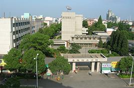 安徽理工学校