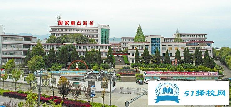 安徽省徽州学校