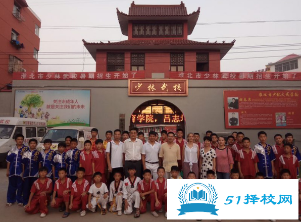淮北市树人中等专业学校