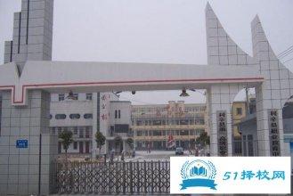 利辛县第一高级职业中学2020年招生计划_招生简章_招生要求_招生条件