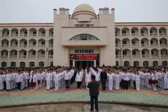 安徽省寿县技工学校