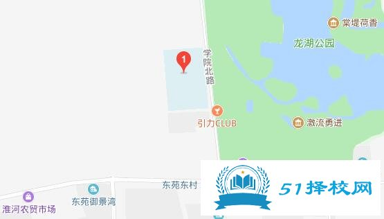 安徽省淮南技工学校地址