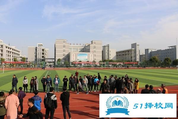 滁州市旅游商贸学校