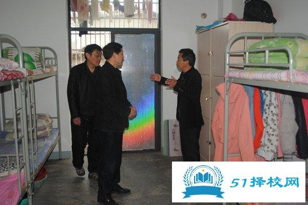 旌德县职业教育中心