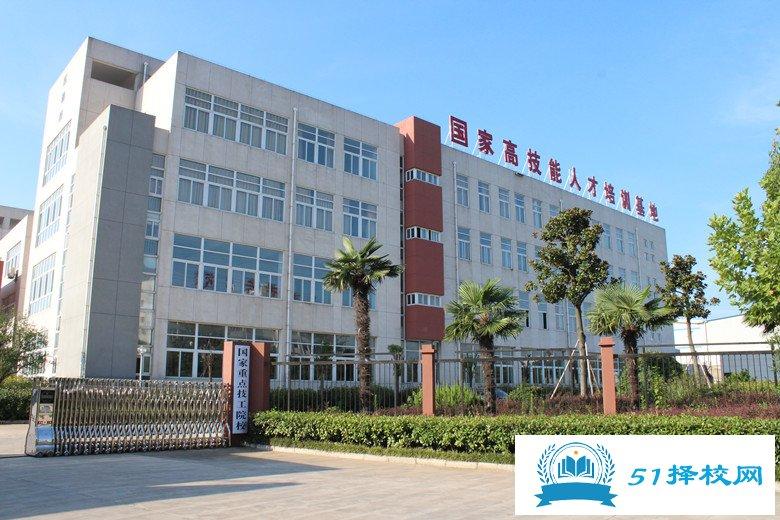 安徽六安技师学院