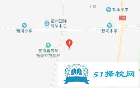 宿州工业学校地址