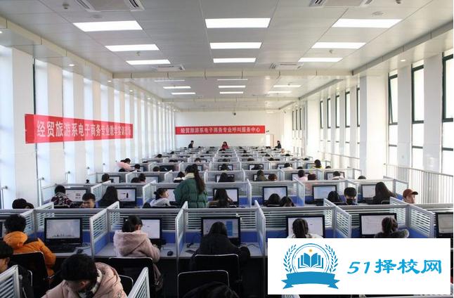 安徽淮北技师学院