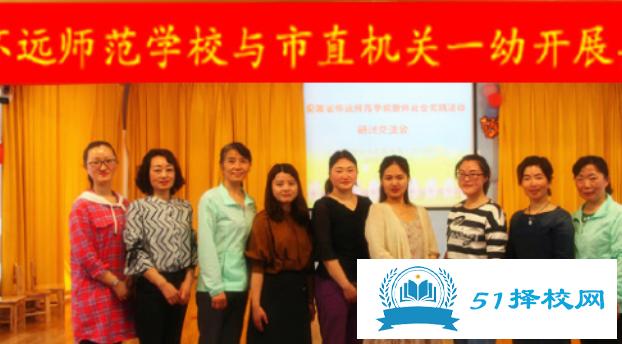 安徽怀远师范学校2020年招生办联系电话