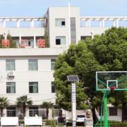 濉溪职业技术学校简介