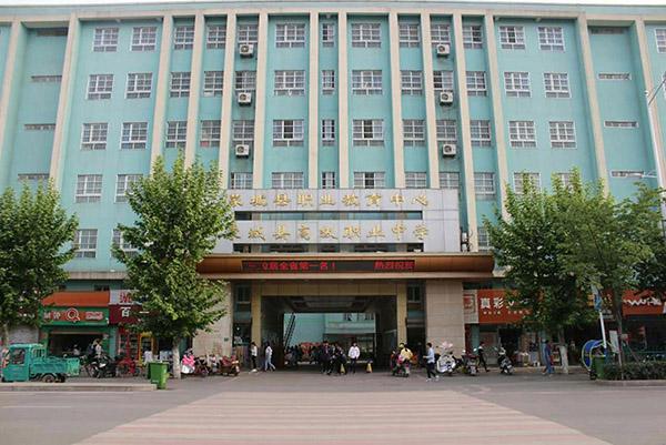 安徽省蒙城建筑工业中等专业学校